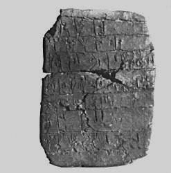 Tablet of clay with Linear B writing